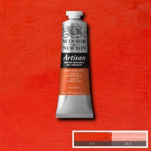 Cad Red Lt Artisan 37ml