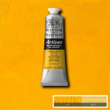 Cad Yellow Med Artisan 37ml