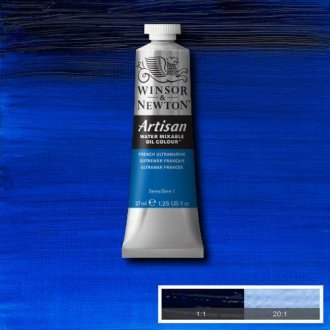 French Ultramarine Artisan 200ml