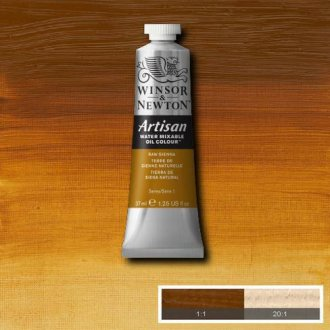 Raw Sienna Artisan 200ml