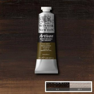 Raw Umber Artisan 37ml