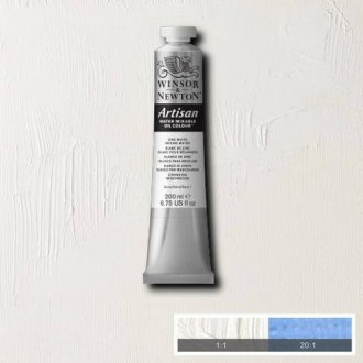 Zinc White Artisan 200ml