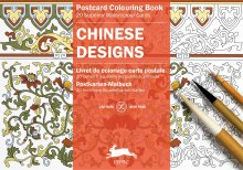 Chinese Desgins Postcard Artist Colouring Pepin
