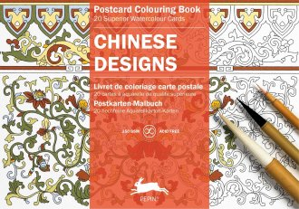 Chinese Designs Postcard Artist Colouring Pepin
