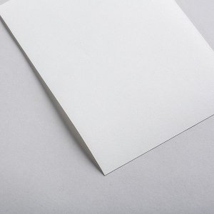 Fabriano Academia 200gsm 25 pack (50x65cm)