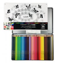 Uni No.888 Coloured Pencil Set 36