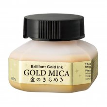 Zig Kuretake Lustre of Gold Ink 60ml